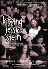 kissing-jessica-stein2.jpg